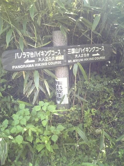 20070924_河口湖・山中湖�B1.JPG