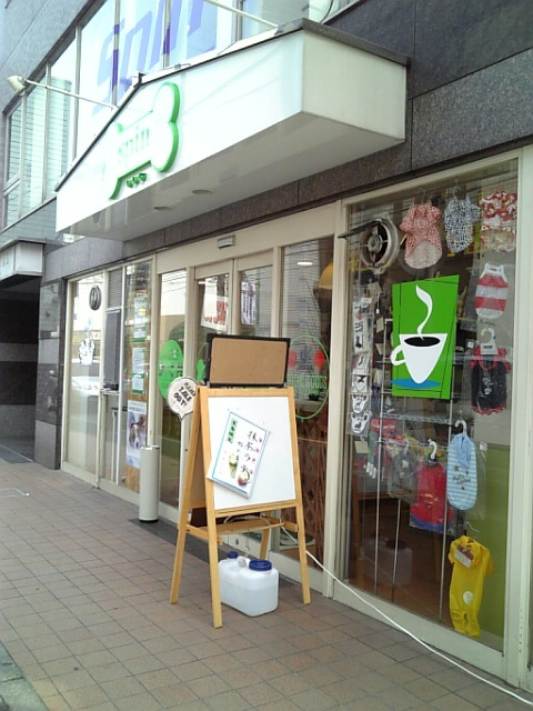 20080711_大倉山公園�D.jpg