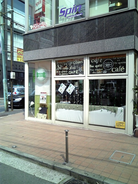 20080711_大倉山公園�E.jpg