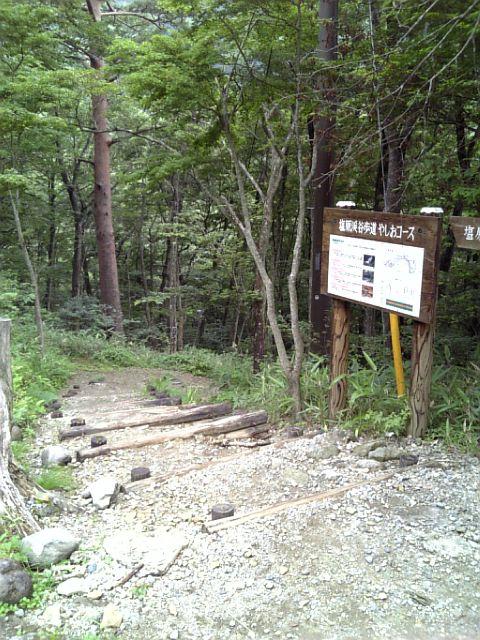 20080726_那須�J.jpg