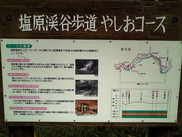 20080726_那須�K.jpg