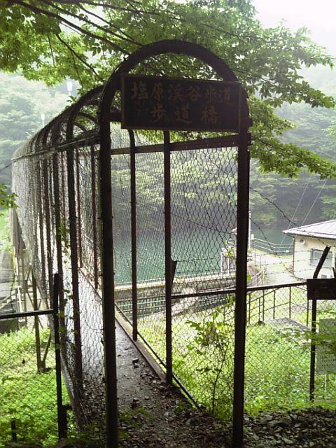20080726_那須�L.jpg